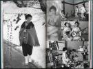 The Works of Nobuyoshi Araki - n° 7. SENTIMENTAL TRAVELOGUE. ARAKI, Nobuyoshi