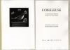 L'OISELEUSE (L'UCCELLATRICE). Un conte de Luigi Mormino traduit par Nelly Kohler. Frontispice de Mario Avati. Illustrations de Assadour.. MORMINO, ...