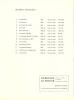 DERRIÈRE LE MIROIR N° 132. CHAGALL. Octobre 1962.. CHAGALL, Marc - BONNEFOY, Yves