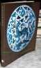 Le Jardin des porcelaines.. DESROCHES (Jean-Paul) / MUSEE PINCE (Angers), MUSEE GUIMET (Paris)