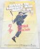 """""""Affichette Autant En Emporte Mon Nunchaku (Gekpitotsu ! Satsujin ken)"""". """"Ozawa Shigehiro"""""""