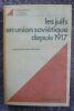 """""""Les Juifs en Union soviétique depuis 1917-"""". """"etc L. Schapiro S. Ettinger S. Levenberg Y. Gilboa"""""""