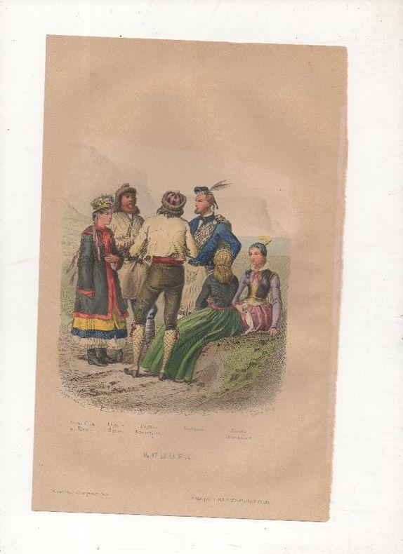 Europe - Costumes de Russie, Norvège, Islande.. PHILIPPOTEAUX / PIERRE ..//.. Henri Félix Emmanuel Philippoteaux, 1815-1884 (peintre, illustrateur, ...