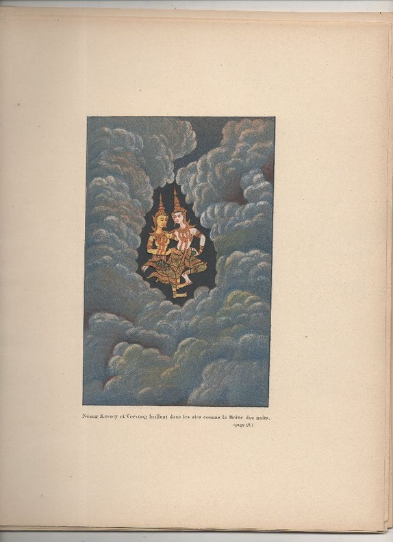 """[Chromolithographie] - Suite de 20 gravures en chromolithographie extraites du livre """" Mission Pavie en Indo-Chine """".. PAVIE Auguste ..//.. Auguste ..."""