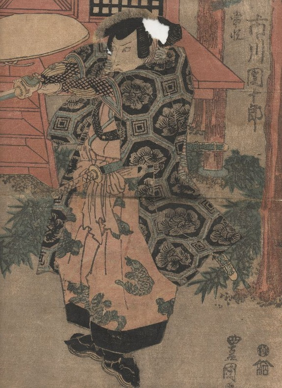 [Estampe] - estampe japonaise en couleur..