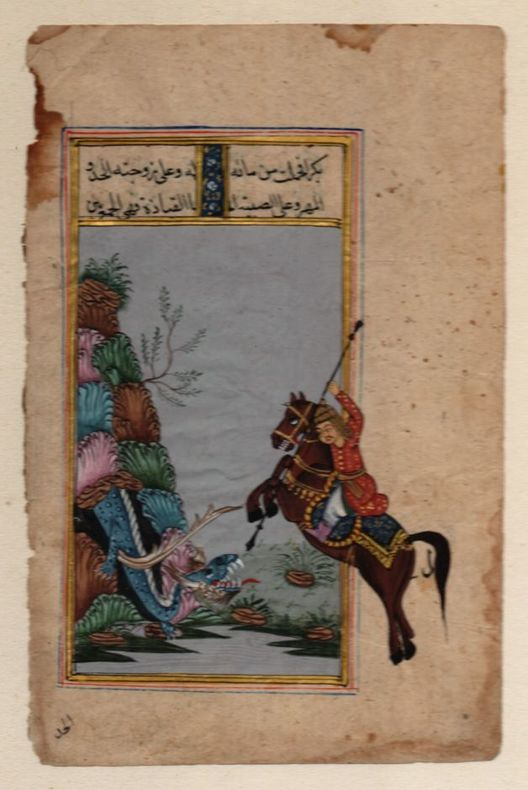 [Miniature persane] - Le persan Rustam (Rostam) contre le dragon..