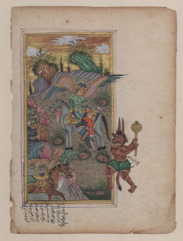 [Miniature persane] - Le roi iranien Faridun (Fereydoun) et ses fils..