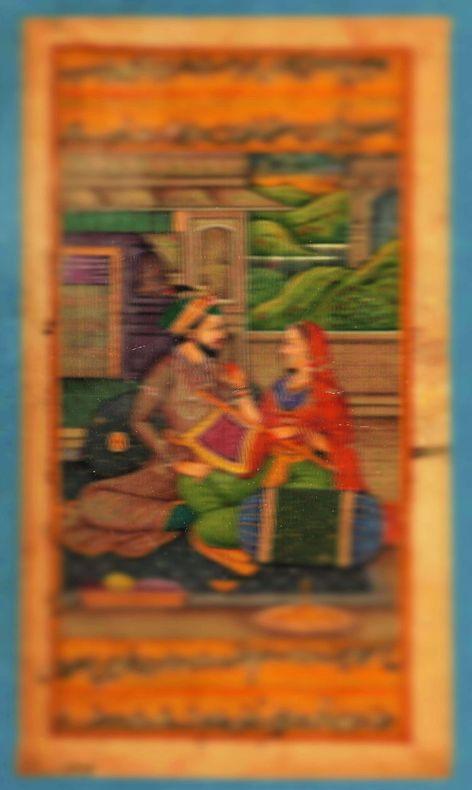 [Miniature persane] - Scène galante..
