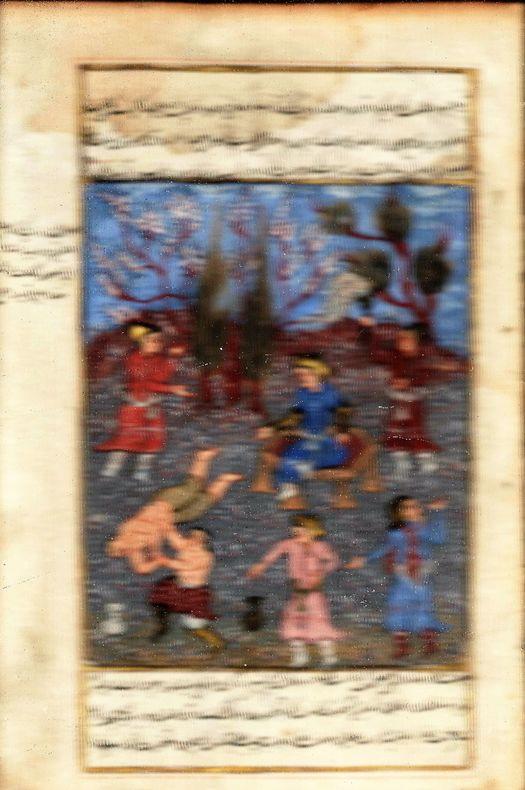 [Miniature persane] - Scène de lutte. - [ورزش پهلواني]..