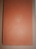 Die dreissig tolldreisten Geschichten. Zweiter Band. Contes drolatiques.. BALZAC Honoré de Mit 425 Holzschnitten nach Zeichnungen von Gustave Doré.