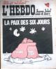 "L'hebdo Hara-Kiri N° 81. Prolongement hebdomadaire du mensuel Hara-Kiri. ""Bête et méchant"". Reiser - Wolinski - Cavanna - Cabu - Delfeil de Ton - ..."