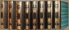 Anthologie sonore de l'Italie (2 volumes) et de l'Espagne (2 volumes) par Ambrosi Carrion. U.R.S.S. (2 volumes) par Michel-R. Hoffmann. Israël (2 ...