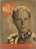 Match N° 98 : La guerre en Belgique … En couverture Léopold de Belgique, fils d'Albert, le roi chevalier.. MATCH