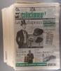 La vie du collectionneur. Série incomplète de 45 numéros entre les numéros 74 et 180. De janvier 1995 à juin 1997.. LA VIE DU COLLECTIONNEUR 1995-1997 ...