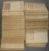 """Revue de l'action populaire. Revue mensuelle. Les 36 premiers numéros sont titrés """"Travaux de l'Action Populaire"""". Du N° 1 d'octobre 1946 au N° 90 de ..."""