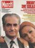 Paris Match N° 1628 : En couverture le Shah d'Iran. Mort du Shah, Mariage de Borg…. PARIS MATCH