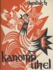 Kanomp Uhel (Chantons haut).. KENDALC'H