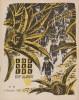 Louveteau 1960 N° 18. Revue bimensuelle des Scouts de France.. LOUVETEAU 1960