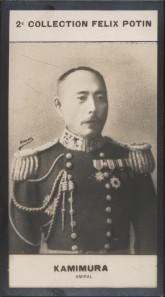 Photographie de la collection Félix Potin (4 x 7,5 cm) représentant : Amiral Kamimura.. KAMIMURA (Shinanojo) - (Photo de la 2e collection Félix Potin) ...