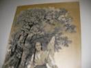JEHANNE D'ARC. TISSE SUR SOIE- D'APRES LEMATTE F.