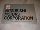 MITSUBISHI MOTORS CORPORATION- 69°SALON DE L'AUTOMOBILE 1982. CATALOGUE AUTOMOBILE