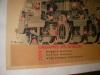 LOCOMOTIVE ELECTRIQUE TYPE 2D2. (AFFICHE ORIGINALE] BOUVRY P.