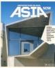 Architecture in Asia now - Beijing, Guangzhou, Hong Kong, Kuala Lumpur, Seoul, Shanghai, Singapore, Taipei, Tokyo. Buck, David N.