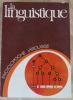 La Linguistique. Encyclopoche Larousse.. (Collectif).