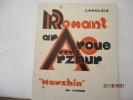 Romant ar roue Arzhur - Levrenn I : Marzhin de Xavier de Langlais . Xavier de Langlais