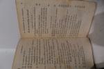 Equitation - Ordonnance provisoire sur l'exercice et les manoeuvres de la Cavalerie rédigée par ordre du Ministre de la Guerre du 1 er Vendémiaire An ...