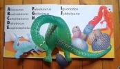 A B C dinosaures. Pienkowski Jan: