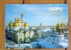 Moscou - Kremlin. Portfolio de 18 cartes postales. .                   :