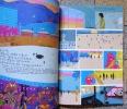 Qu'elle était bleue ma vallée. Balade dans une banlieue chinoise. . Hok Tak Yeung, Karine Herve (trad.), Lawrence Pun (préf.):