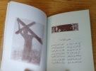 Les cordes brisées... (Poèmes illustrés). Malouf (Riad)