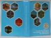 Le XXIVème Congrès International d'apiculture de l'Apimondia. Fédération internationale des associations d'apiculture Apimondia..