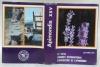 LE XXVe CONGRES INTERNATIONAL D'APICULTURE. Fédération internationale des associations d'apiculture Apimondia. Grenoble 1975..