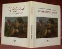 Un Maître de la peinture algérienne Nasreddine Dinet. Préface du Dr. Ahmed Taleb-Ibrahimi.. BAGHLI, Sid Ahmed.