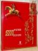 Art et tradition 5000 ans de sport en Chine. Art and Tradition 5000 Years of Sport in China..