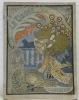 L'Illustration. Numéro de Noël 1894. La Danse. Couverture en couleurs de Maurice de Lanibert..