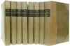 Les Français peints par eux-mêmes, encyclopédie morale du dix-neuvième. 8 Volumes..