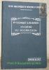 Hygiène du nourrisson.Petite Bibliothèque de médecine et d'hygiène.. Exchaquet, Dr. - Burnier, M.