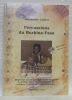 Percussions du Burkina-Faso. Cd inclus + 200 photos. Reportage sur les musiques traditionnelles du Burkina-Faso: les instruments, les rythmes et le ...