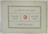 Résumé de l'événement de Denshua 1907 (photos). L'histoire noir des Anglais en Egypte..