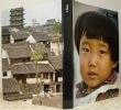 Chine. Photos E. Schultess.. HAMM. H.