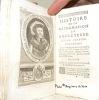 Histoire de la Réformation de l'Eglise d'Angleterre, Traduite de l'Anglois de Mr. Le Docteur Burnet, Par Mr de Rosemond. Première partie, tome 1 et 2, ...
