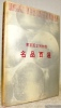 100 Masterpieces from the Collection of The Tokyo National Museum..