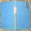 Un croiseur. Roman. Traduit de l'anglais par Pierre Lambert.. FORESTER, C. S.