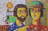Mosaïque originale (carton mousse au format 40,5 x 63 cm avec tesselles en cartons de différentes couleurs contrecollées, vers 1962).. CARELMAN ...