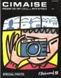 Cimaise . Present Day Art . Arts Actuels n° 197 Novembre-Décembre 1988 : Spécial Photo . ARNAUD Jean-Robert , Directeur
