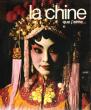 La Chine Que j'aime... . LECLERC DU SABLON Jean